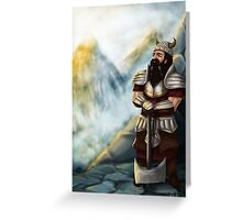Aris the Dwarf Greeting Card