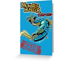 Monster Hunter Quest Clear! Greeting Card