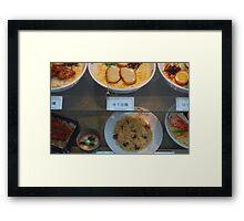 Fake Plastic Food Framed Print