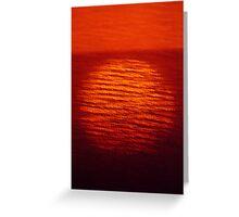 Martian Sunrise!!! Greeting Card
