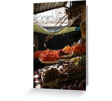 Fruit and Veges Greeting Card