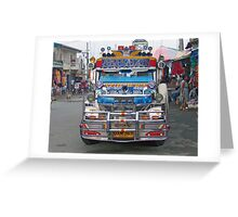 Jeepney • Batangas, Philippines Greeting Card