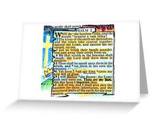 PSALM 2 - THOU ART MY SON Greeting Card