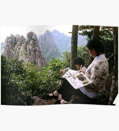 Watercolour landscape, China Poster