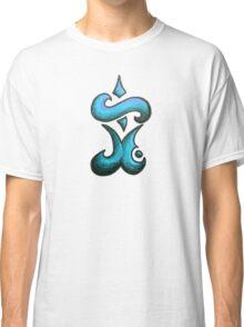 Eternal / مؤبد (light blue) Classic T-Shirt