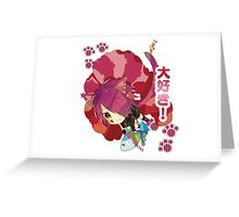 Boris Airay in Alice in the Country of Hearts Greeting Card