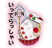 Dumpty from Alice in The Country of Hearts by DanielleIsBatma