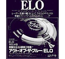 E.L.O. Japan Photographic Print