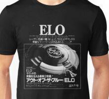 E.L.O. Japan Unisex T-Shirt