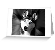 """Look into My Eyes"" Greeting Card"
