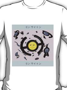 Unown Moon Emoji T-Shirt