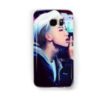 ineedu pt1 Samsung Galaxy Case/Skin
