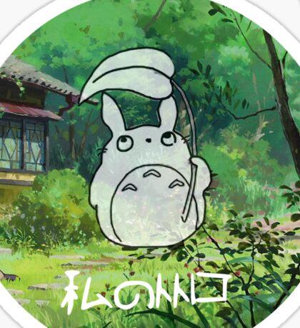 My neighbor Totoro! - My friend Sticker