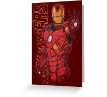 Ironman Avengers Age of ultron Greeting Card
