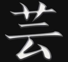 Artist Kanji WK by kanjitee