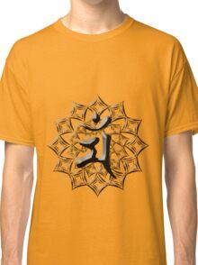 Guardian Buddha: Monju Bosatsu - Year of the Rabbit Classic T-Shirt