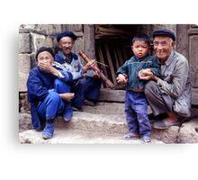 One child, China Canvas Print