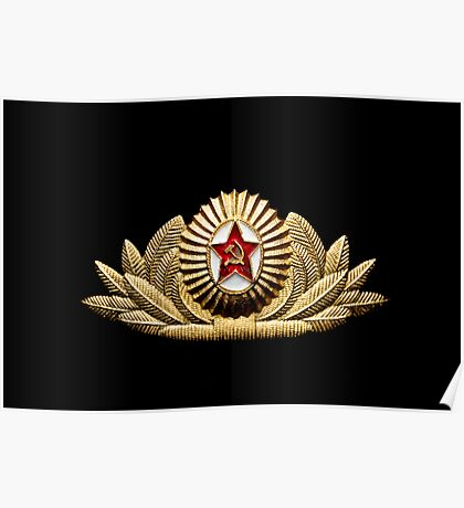USSR army officer badge Poster