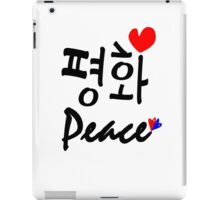 Peace in Korean and English txt vector art iPad Case/Skin