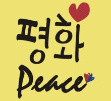 Peace in Korean and English txt vector art Kids Tee