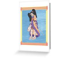 Princess Ninja and Teddy Two Greeting Card