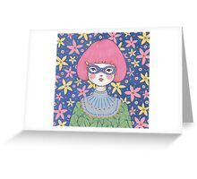 Flower Bandit - Jasmine Greeting Card