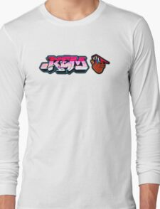 Rem1 Long Sleeve T-Shirt