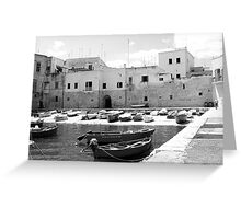 Historical Seaport Greeting Card