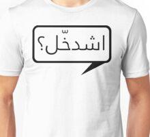 Shdakhal Unisex T-Shirt
