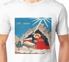 Orthodox Nativity Unisex T-Shirt