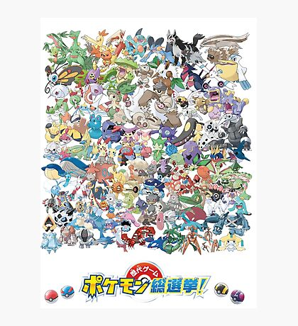 Pokedex Hoenn Photographic Print