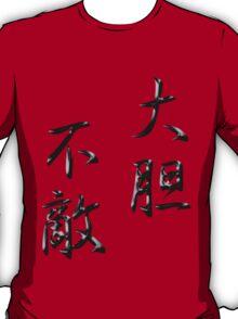Fearless Kanji BK T-Shirt