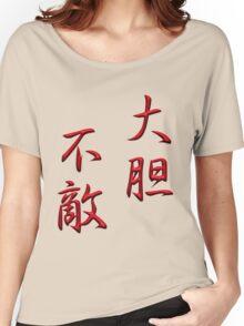 Fearless kanji RK Women's Relaxed Fit T-Shirt