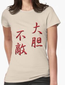 Fearless kanji RK Womens Fitted T-Shirt