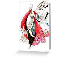 Dance of Love. Greeting Card