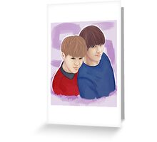 95ers Greeting Card