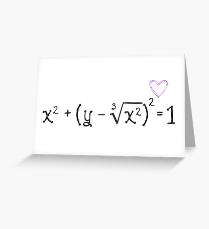 Math heart (white) Greeting Card