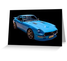 Datsun 260Z Greeting Card