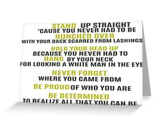Stand Up Straight Greeting Card