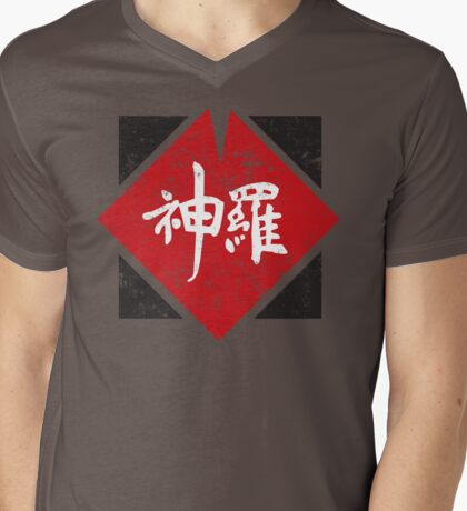 For The People Mens V-Neck T-Shirt