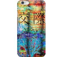 Friendship'... iPhone Case/Skin
