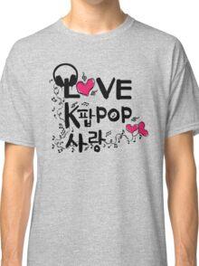 KPOP SARANG Classic T-Shirt