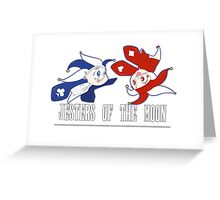 Jesters of the moon (Thorn&Zorn Duo) Final Fantasy IX Greeting Card