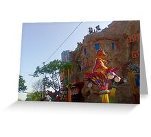 Prater in colours Greeting Card