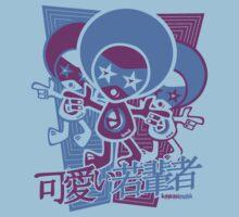Disco Mascot Stencil by KawaiiPunk
