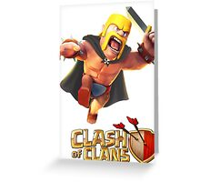 clash of clans barbarian Greeting Card