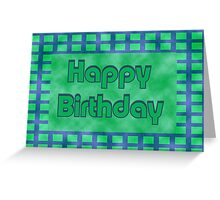 Happy Birthday green block Greeting Card