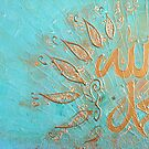 shimmer series ' Allah (swt) & Mohammad (pbuh) by Shahida  Parveen