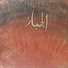 'Al-Jabbaara' - The Compeller, Allah Akbar by Shahida  Parveen