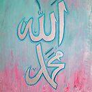 'Calmness' - Allah Akbar by Shahida  Parveen